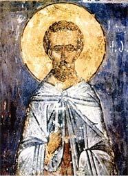 Свети мученик Иринарх и седам светих жена