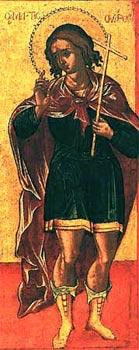 Свети мученик Роман и Варул