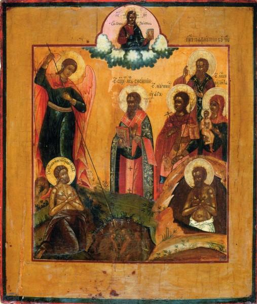 Свети мученик Сисисније