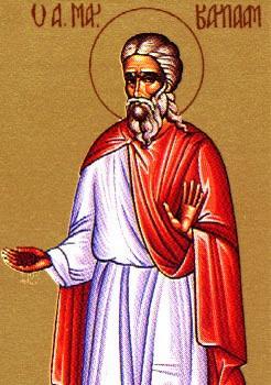 Свети мученик Варлам