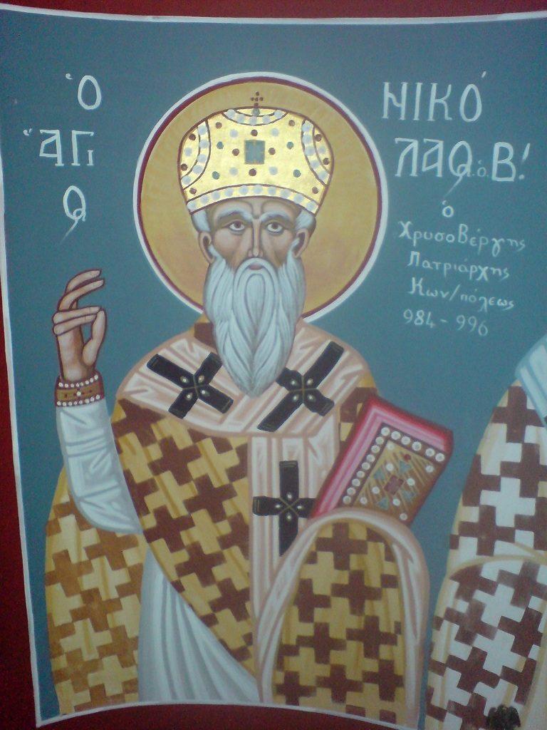 Свети Никола Хрисоверг, патријарх цариградски