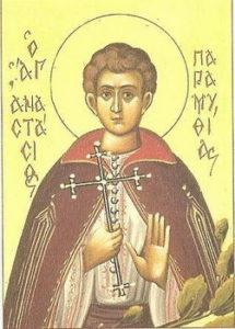Свети новомученик Анастасије парамитијски