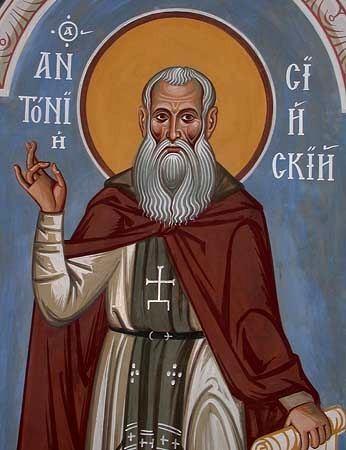 Свети преподобни Антоније сијски, нови чудотворац