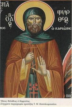 Свети преподобни Филотеј карејски