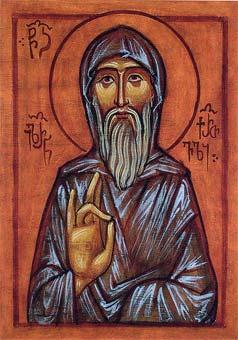 Свети преподобни Иларион чудотворац