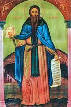 Свети преподобни Леонтије ахајски