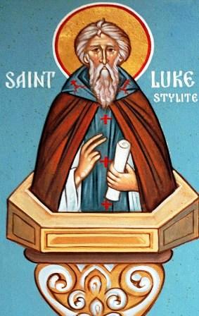 Свети преподобни Лука Столпник