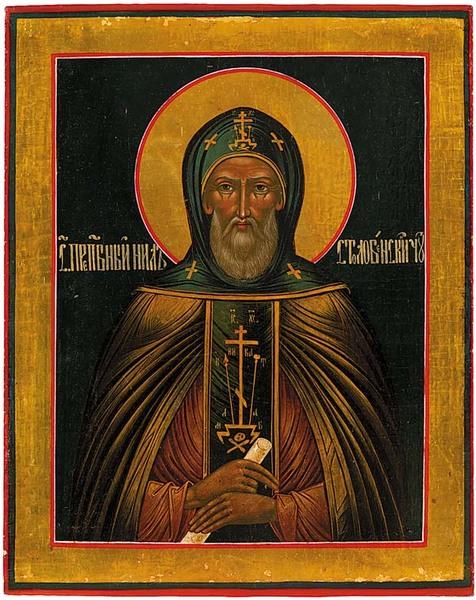 Свети преподобни Нил Столбенски