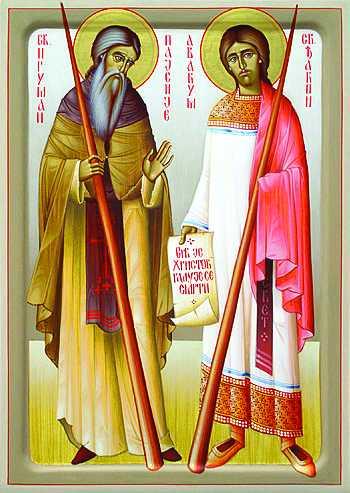 Свети преподобни новомученици Пајсије и Авакум