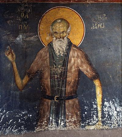 Свети преподобни Павле у Латри