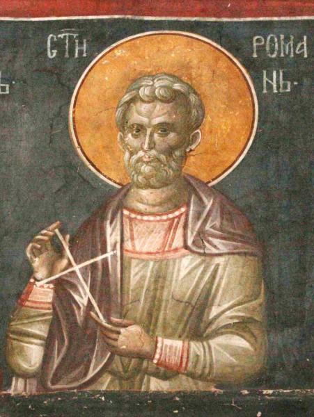 Свети преподобни Роман чудотворац