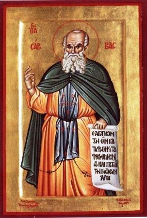 Свети преподобни Сава Освећени