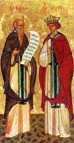 Свети преподобни Варлаам и Јоасаф, царевић