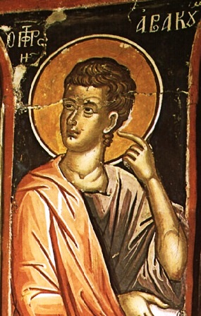 Свети пророк Авакум