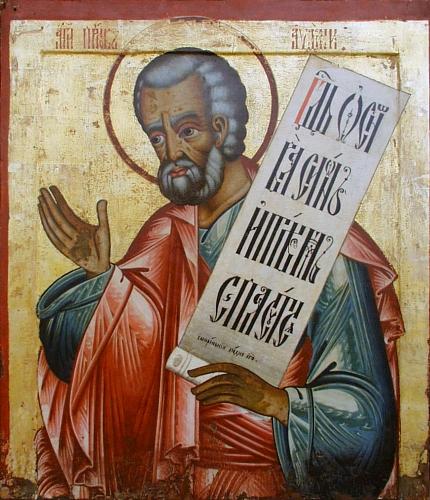 Свети Пророк Авдија