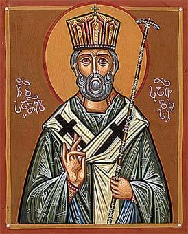 Свети Самуил, други католикос-патријарх Грузије