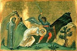 Свети свештеномученици Нирса и Јосиф