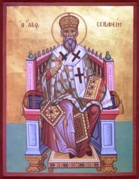 Свети свештеномученик Серафим, епископ фанаријски