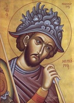 Свети великомученик Меркурије