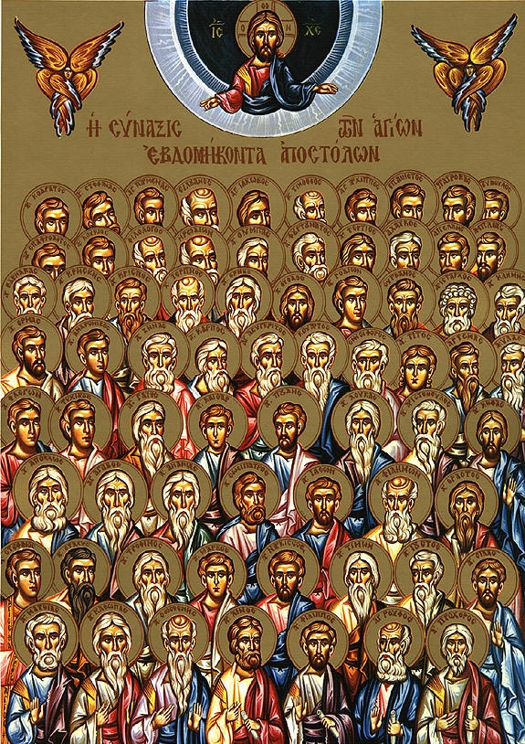Сабор светих Седамдесет апостола