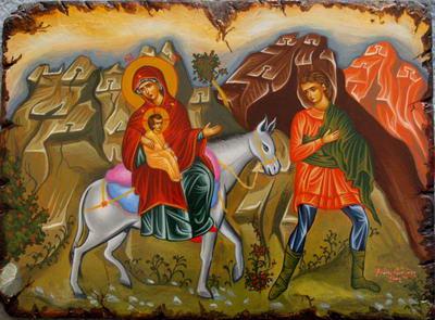 Спомен бекства у Мисир