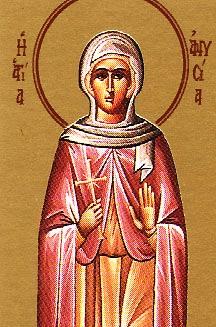 Света мученица Анисија