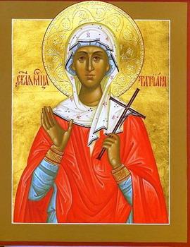 Света мученица Татјана