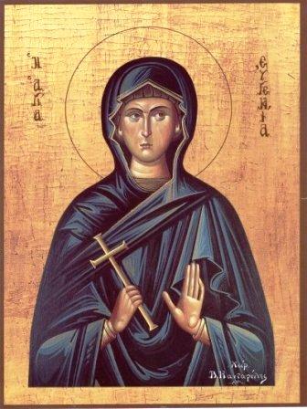 Света преподобна мученица Евгенија и други с њом