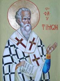 Свети апостол Тимон