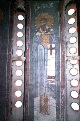 Свети Атик, патријарх Цариградски