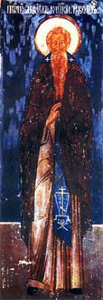 Свети блажени Михаил