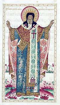 Свети блажени Теофилакт, архиепископ охридски