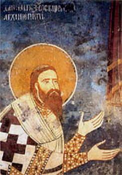 Свети Данило II, архиепископ српски