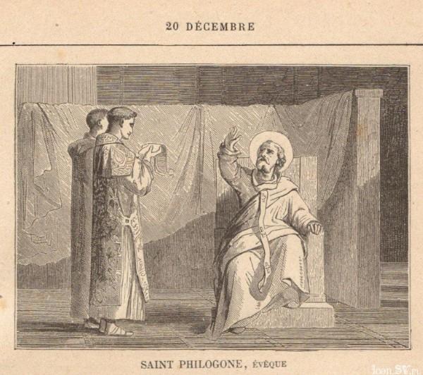 Свети Филогоније, епископ антиохијеки