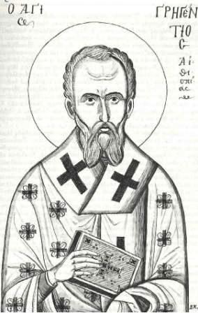 Свети Григорије (Григентије), епископ омиритски