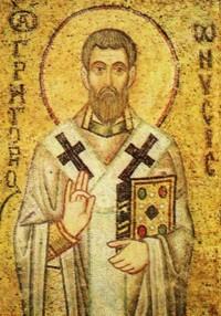 Свети Григорије епископ Ниски
