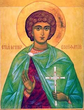 Свети мученик Бонифатије