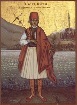 Свети мученик Георгије Нови, јањински