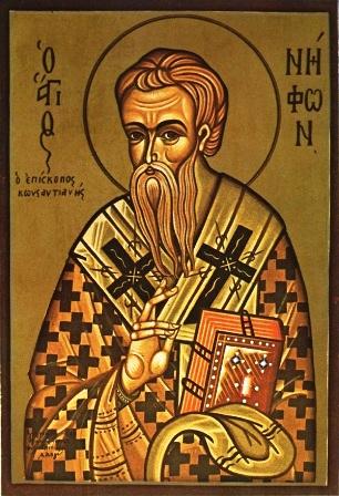 Свети Нифонт Чудотворац