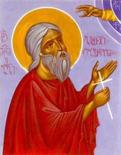 Свети новомученик Зорзије