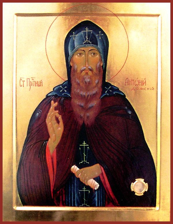Свети преподобни Антоније димски