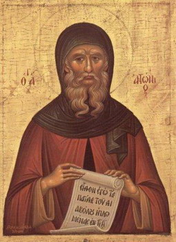 Свети преподобни Антоније Велики