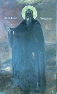 Свети преподобни Антоније