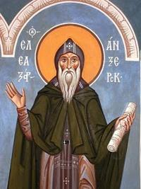 Свети преподобни Елеазар Анзерски