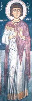 Свети преподобни Георгије чудотворац