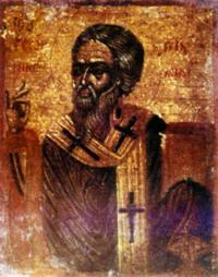 Свети преподобни Георгије, епископ никомидијски