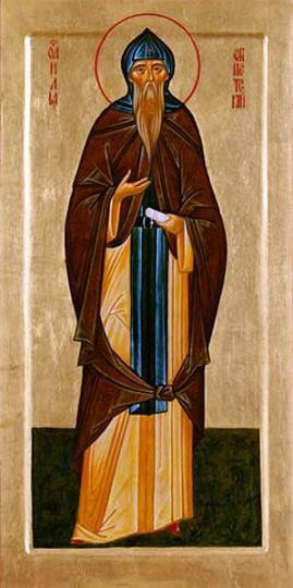 Свети преподобни Илија пустињак