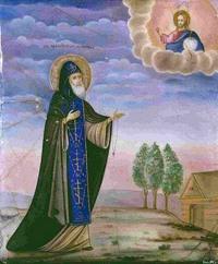 Свети преподобни Иринарх Ростовски