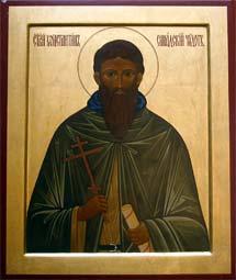 Свети преподобни Константин Синадски