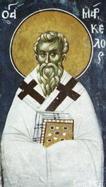 Свети преподобни Маркел, из Апамије Сиријске